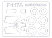 Маска для модели самолета Lockheed F-117A Nighthawk (Hasegawa)