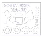 Маска для модели вертолета Ка-50 (Hobby Boss)
