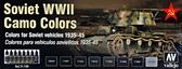 Набор красок ''Model Air'' цвета советской бронетехники, камуфляж, 2 МВ, 8 шт