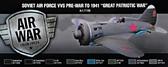 Набор красок ''Model Air'' довоенная советская авиация ВВС, 1941, 8 шт
