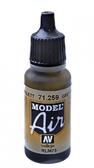 Краска акриловая ''Model Air'' серо-фиолетовый RLM 75