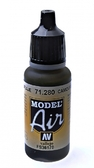 Краска акриловая ''Model Air'' серый камуфляж