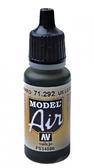 Краска акриловая ''Model Air'' американская глина