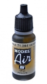 Краска акриловая ''Model Air'' американский зеленый лес