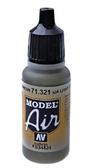 Краска акриловая ''Model Air'' IJA светло-серый, зеленый