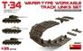 Набор рабочих траков для T-34/85, Т-34/76, САУ СУ-85, САУ СУ-100, САУ СУ-122 MiniArt 35207 основная фотография