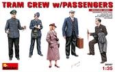 Экипаж трамвая с пассажирами