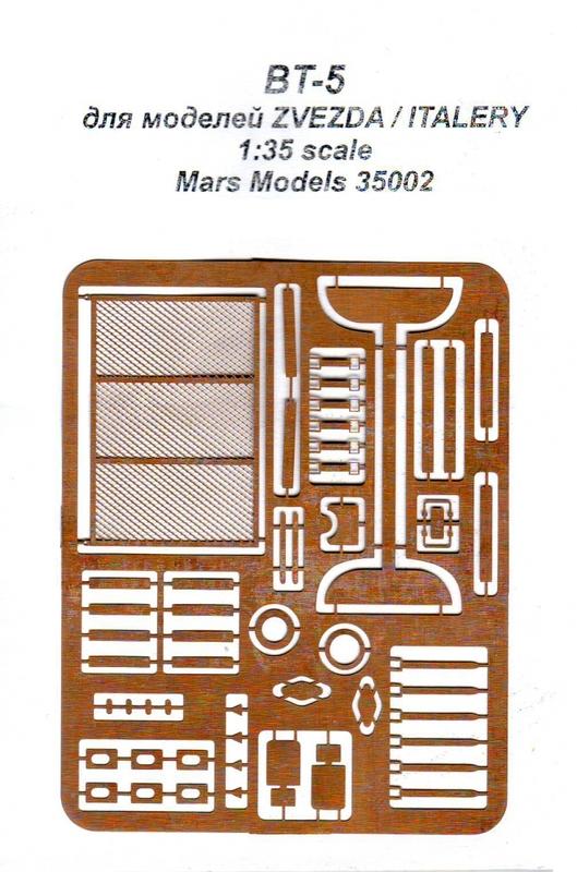 Фототравление для танка БТ-5 Mars Models 35002