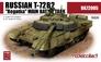 Основной боевой танк Т-72Б2 ''Рогатка'' Model Collect 72005 основная фотография