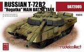 Основной боевой танк Т-72Б2 ''Рогатка''