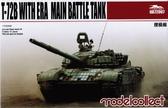 Танк T-72Б