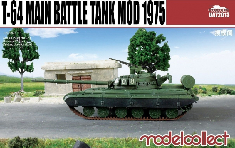 Танк T-64 мод. 1975 Model Collect 72013