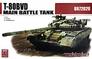 Основной боевой танк T-80БВД Model Collect 72026 основная фотография