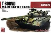 Основной боевой танк T-80БВД
