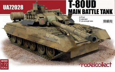 Основной боевой танк Т-80УД ''Береза'' Model Collect 72028