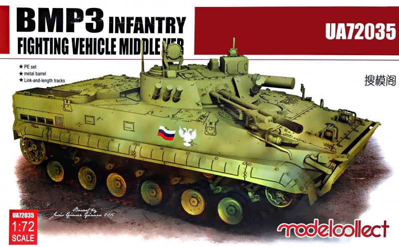Боевая машина пехоты 3, средняя версия Model Collect 72035