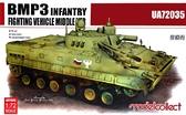 Боевая машина пехоты 3, средняя версия