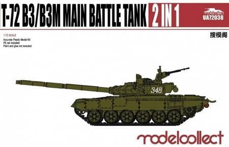 Основной боевой танк Т-72 Б3/Б3М Model Collect 72038