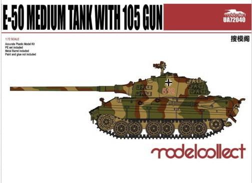 Немецкий тяжелый танк E-50 из 105 мм пушкой Model Collect 72040