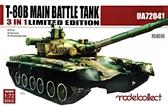 Основной боевой танк Т-80Б, Limited (3 в 1)