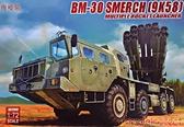 Советская реактивная система залпового огня БМ-30 (9К58) ''Смерч''