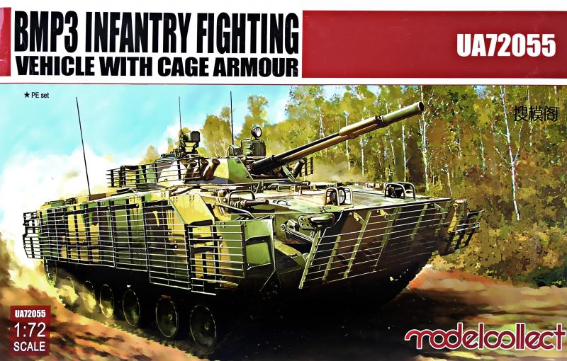 Боевая машина пехоты 3 с динамической защитой Model Collect 72055