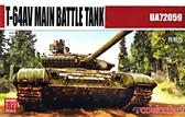 Основной боевой танк Т-64АВ