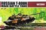 Основной боевой танк Т-80УК Model Collect 72060 основная фотография