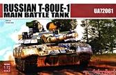 Основной боевой танк Т-80УЕ-1