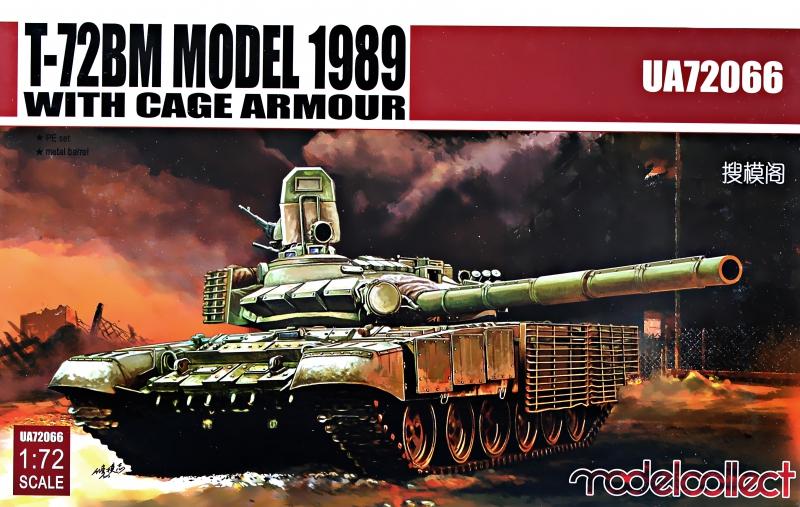 Основной боевой танк Т-72БМ с динамической защитой, 1989 г. Model Collect 72066