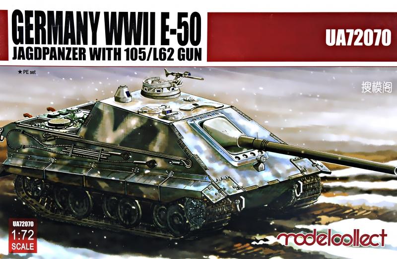 Немецкий тяжелый танк E-50 ''Stug'' из 105 мм пушкой L62 Model Collect 72070