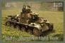 Венгерский легкий танк Toldi I IBG Models 72027 основная фотография