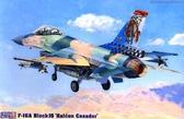 Истребитель F-16A-15 ''Halcon Cazador''
