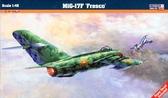 Истребитель МиГ-17Ф ''Fresco''