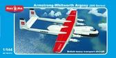 Транспортный самолет Armstrong-Whitworth Argosy (200 Siries)
