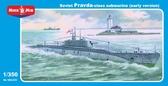 Советская подводная лодка ''типа Правда'', ранняя версия