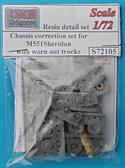 Набор деталей ходовой части танка M551 Sheridan с изношенными траками