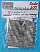 Фототравление: Грунтозацепы для траков Т-34 ''вафли''