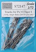 Траки для танка Pz.VI Tiger I, ранние (24+24 шт.), отдельные