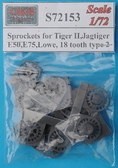 Ведущее колесо - звездочка для танков Tiger II, Jagtiger, Panther II, E50, E75, Lowe, тип 2