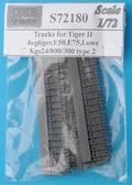 Траки для танков Tiger II,Jagtiger,E50,E75,Lowe, Kgs24/800/300, тип 2