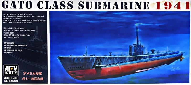 лодки типа гато