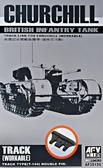 Рабочие траки для танка Churchill