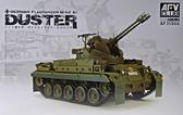 Зенитная самоходная установка M42A1 ''Duster''