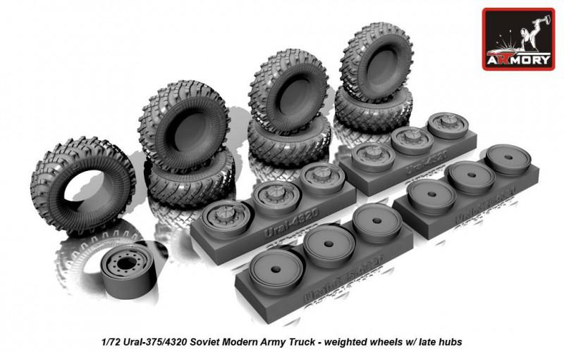 Колеса с дисками для УРАЛ-375/4320, поздние Armory 7321