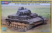 Немецкий танк Panzerkampfwagen IV Ausf B