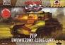 Польский легкий танк 7TP с двойной башней First To Fight 032 основная фотография