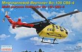 Многоцелевой вертолет Bo-105 CBS-4