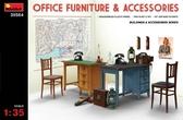 Офисная мебель и аксессуары