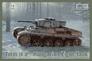 Венгерский легкий танк Toldi IIa IBG Models 72029 основная фотография